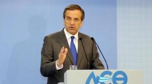 Greek Prime Minister Antonis Samaras