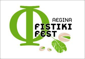 aegina_fistiki_1