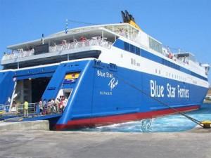blue-star-paros