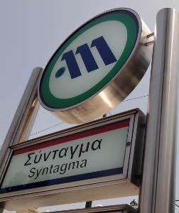 metro_sυntagma