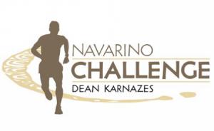 navarino_challenge
