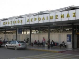 regional_airport