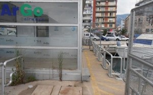 Volos Port - The waiting area for seaplane passengers.