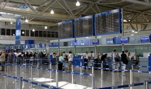 Athens_International_Airport