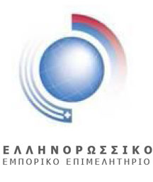 Greek-Russian_chamber