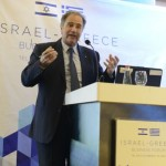 Tel Aviv: Israel-Greece Business Forum, Dan Catarivas, Director Division of Foreign Trade & International Relations Manufacturers Association of Israel delivered a speech on the Israeli economy.