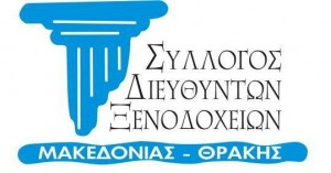 Macedonia-Thrace_HotelMgrs