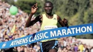 Kenya's Raymond Bett broke the Athens Classic Marathon record last year.