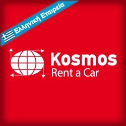 Kosmos_rent_car