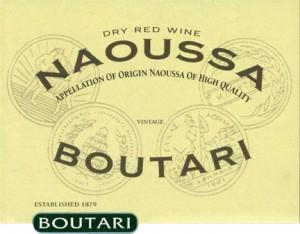 boutari-naoussa