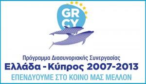 GR-CY Logo 01