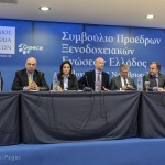 The Hellenic Federation of Hoteliers' annual council of hotel associations