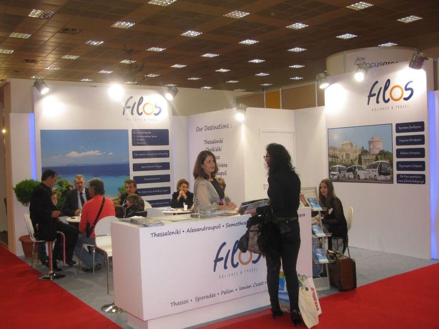 Filos Holidays & Travel