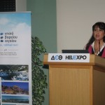 Press Conference of the Region of the North Aegean.