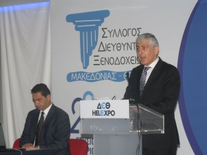 Panagiotis Zelelidis, president of the Macedonia – Thrace Hotel Managers Association, speaking at the association's second annual conference.
