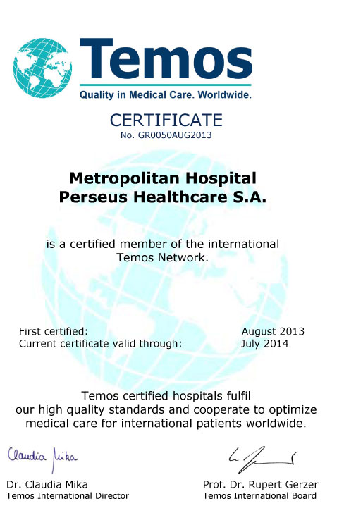 medical certificate from hospital