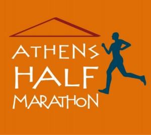 Athens Half Marathon Logo