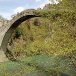 Konitsa bridge, Vikos-Aoos National Park, Zagori, Epirus.