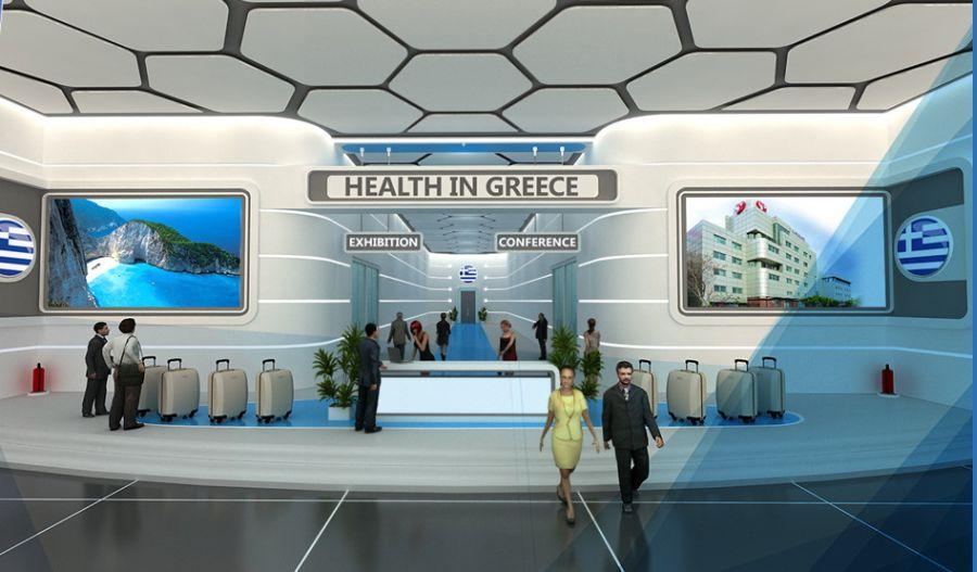 GHTIC-Health_1