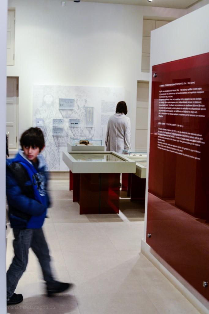 Mystars Museum