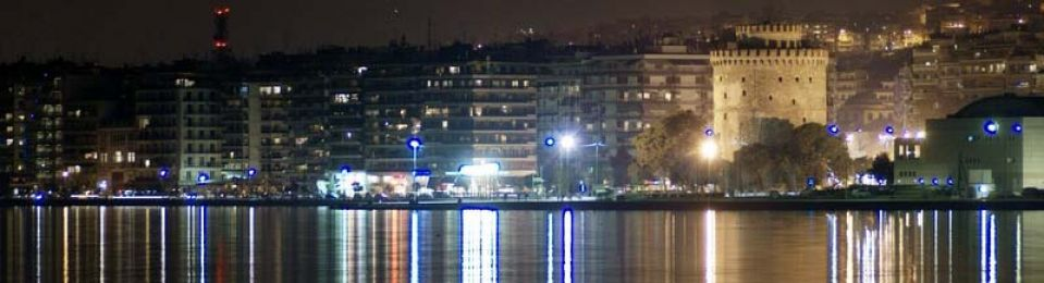 Thessaloniki, White Tower by night (Photo: www.thessaloniki.travel)