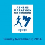 Athens_Marathon_Authentic_logo