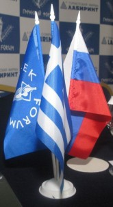 Greek_Russian_IMG_2461_