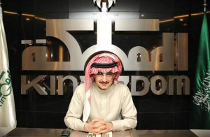 Prince Alwaleed bin Talal, founder and chairman of Kingdom Holding Company.