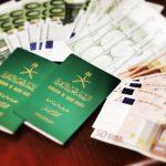 Saudi_Arabia_passport_euros
