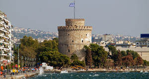 Thessaloniki_Youth_Conference