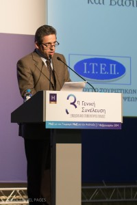 Research Institute for Tourism (ITEP) President Andreas Metaxas.
