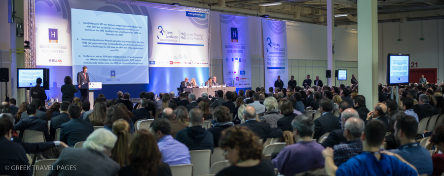 3rd General Assembly of the Hellenic Chamber of Hotels