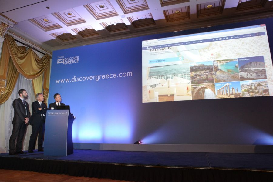 """Presenting the new website for the promotion of Greek tourism """"Discover Greece."""""""