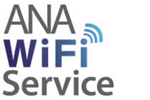 ANA_Wi-Fi