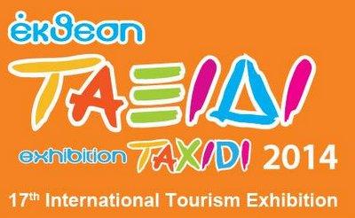 Taxidi2014