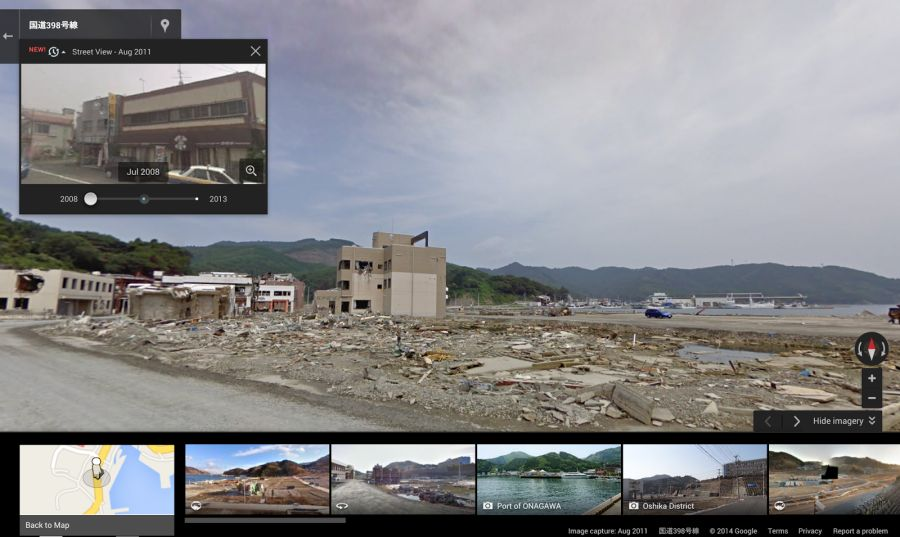 Destruction in Onagawa, Japan after the 2011 earthquake.