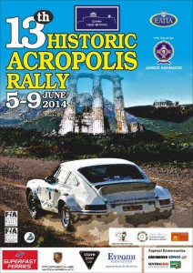 13th historic acropolis rally final