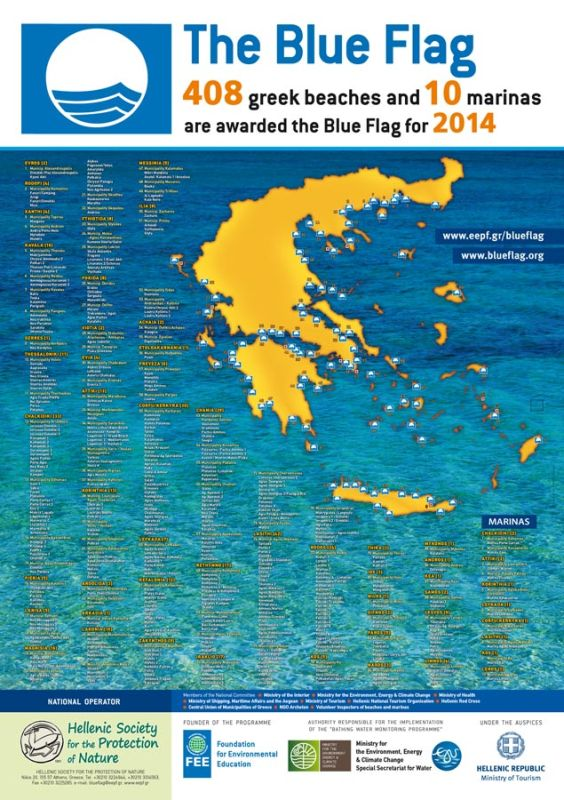 Blue_Flag_poster2014_ENG