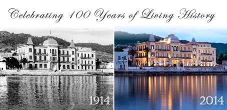 Poseidonion_100_Years