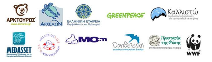 environment_green_logos