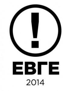 evge_awards_logo1