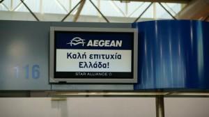 Photo © Aegean Airlines