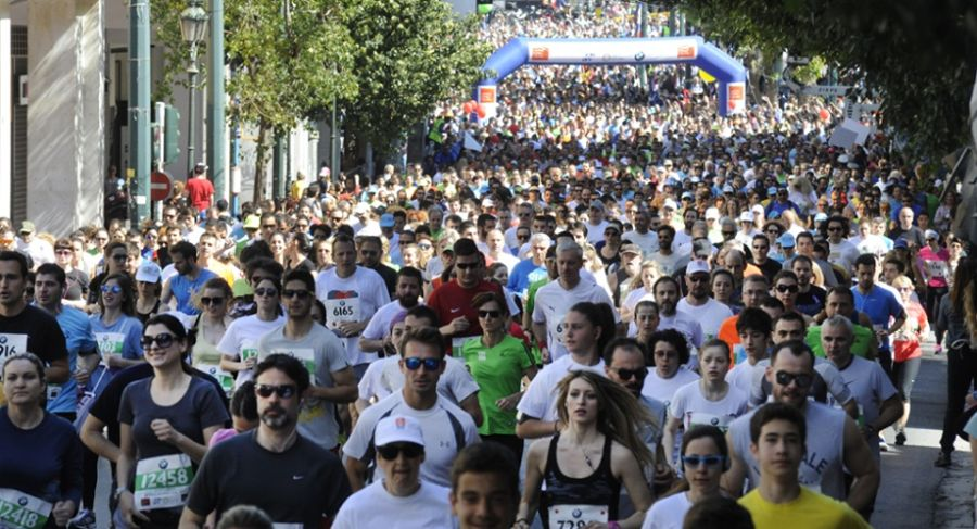 Photo source: Athens Marathon facebook page