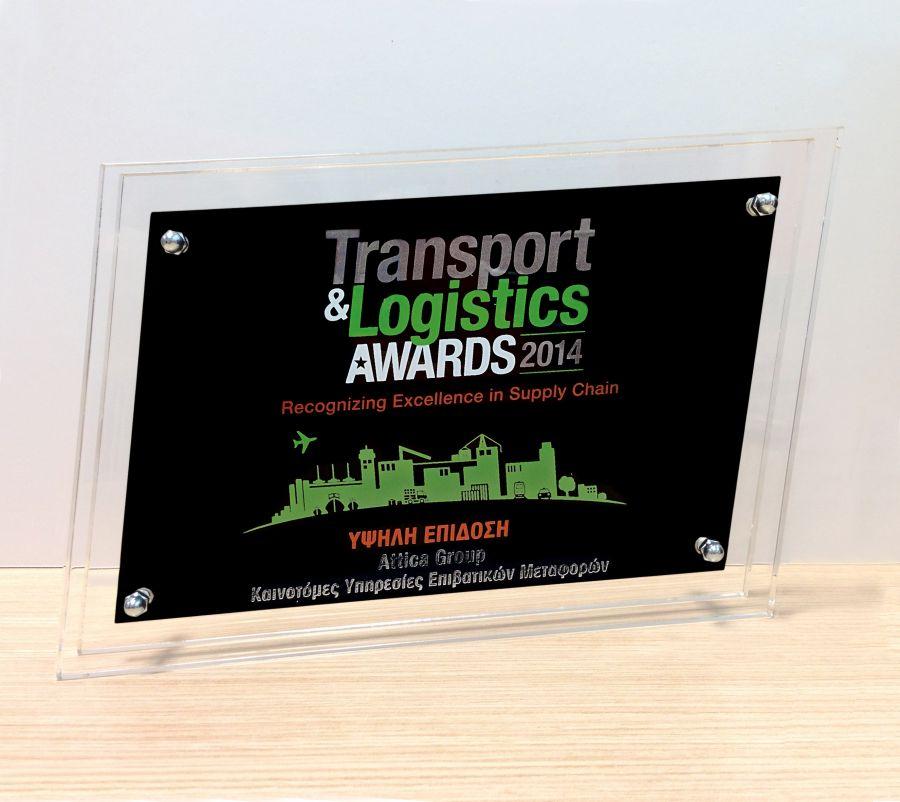 Attica_Group_SFF-TransLog-Award-2014
