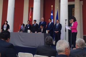 The signing of the agreement between Boutari and Kir-Yianni wine companies with COFCO Wine & Spirits. Photo © Boutari Company