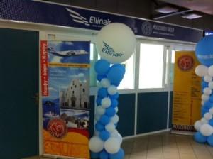 "Ellinair's new office at Corfu International Airport ""Ioannis Kapodistrias."" Photo © Mouzenidis"