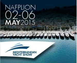 Mediterranean_Yacht_Show_2015_jpg