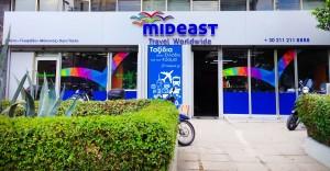 Photo © Mideast Travel Worldwide