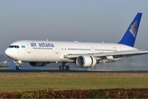 "Kazakh carrier Air Astana has been cleared from the ""blacklist"" since December 2015."