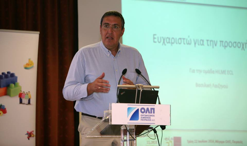 Geo Routes Signs Agreement With Hellenic Logistics ...